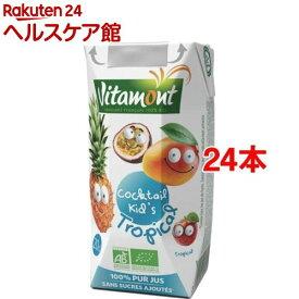 ヴィタモン オーガニック トロピカルジュース(200ml*24本セット)【ヴィタモン】