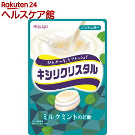 キシリクリスタル ミルクミントのど飴(71g)【キシリクリスタル】