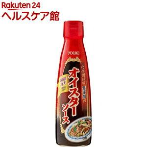 ユウキ 化学調味料無添加のオイスターソース(国産カキエキス使用)(220g)【spts4】