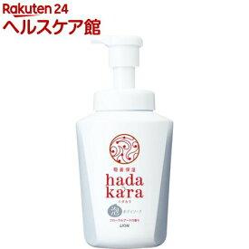 ハダカラ 泡ボディソープ フローラルブーケの香り 本体(550ml)【v2x】【a9e】【ハダカラ(hadakara)】