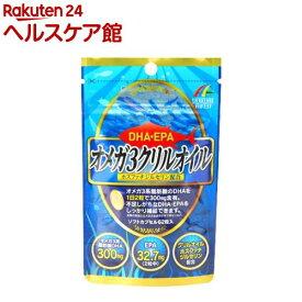 DHAEPAオメガ3クリルオイル(515mg*62粒)【ユニマットリケン(サプリメント)】