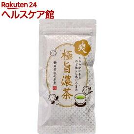 赤堀商店 極旨濃茶 爽(100g)【赤堀商店】