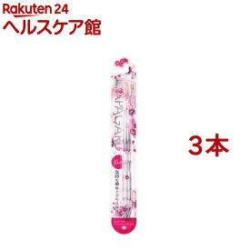 アパガード クリスタル歯ブラシ 先細*イオン ふつう(3本セット)【アパガード】