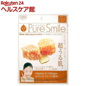 ピュアスマイル エッセンスマスク 015 ローヤルゼリー(1枚入)【ピュアスマイル(Pure Smile)】[パック]