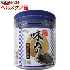 カンピー 有明海産 卓上味のり(10切80枚入)【Kanpy(カンピー)】