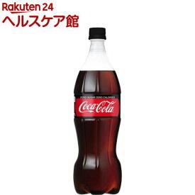 コカ・コーラ ゼロ(1L*12本入)【コカコーラ(Coca-Cola)】[コカコーラ 炭酸飲料]