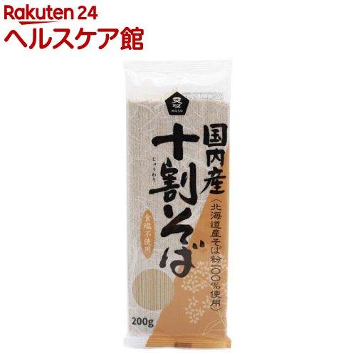 ムソー 国内産 十割そば(200g)