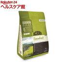 アカナ グラスランドキャット(正規輸入品)(1.8kg)【アカナ】[キャットフード]