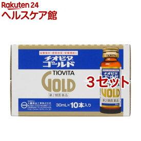 【第2類医薬品】チオビタゴールド(30ml*30本セット)【チオビタ】