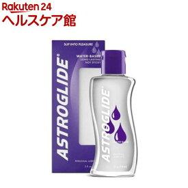 アストログライド レギュラー(148ml)【アストログライド】
