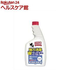 ネイチャーズミラクル 強力消臭Wクリーナー 微香 つけかえ(700ml)【ネイチャーズミラクル】