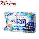リファイン アルコール除菌 おでかけウエットティッシュ LD-111(30枚*2パック)【pickUP99】【more99】