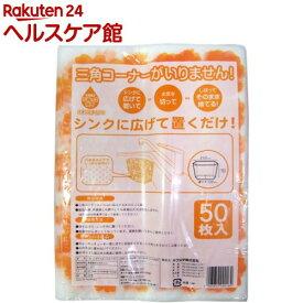 ごみっこポイ スタンドタイプEオレンジ(50枚入)【more30】【ごみっこポイ】