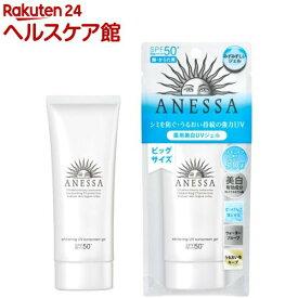 資生堂 アネッサ ホワイトニングUV ジェル AA(90g)【spts8】【アネッサ】