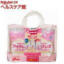 アイクレオのバランスミルク(800g*2缶*4コセット)【アイクレオ】