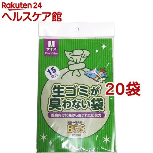防臭袋BOS 生ごみが臭わない袋 生ごみ用 Mサイズ(15枚入*20コセット)【防臭袋BOS】