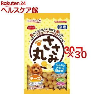 スマック ささみ丸 チーズ味(40g*1袋入*30コセット)【スマック】