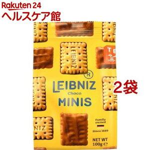 バールセン ライプニッツミニーズ チョコ(100g*2コセット)