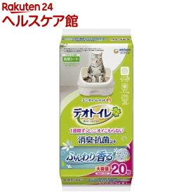 デオトイレ ふんわり香る消臭・抗菌シート ナチュラルガーデンの香り(20枚入)【デオトイレ】