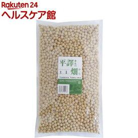 平譯さんの畑から 大豆(1kg)【平譯さんの畑から】