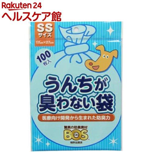 うんちが臭わない袋BOS(ボス) ペット用 SSサイズ(100枚入)【防臭袋BOS】