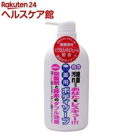薬用ボディソープ(500ml)