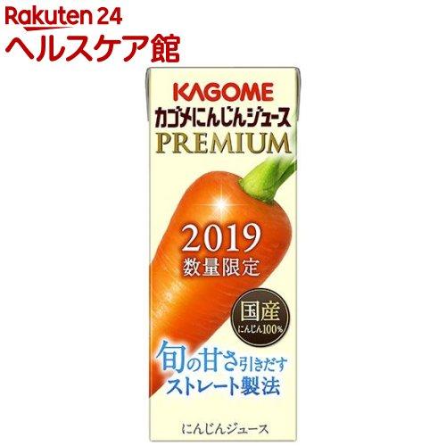カゴメ にんじんジュースプレミアム(200mL*24本入)【カゴメジュース】