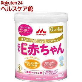 森永 E赤ちゃん 大缶(800g)【E赤ちゃん】[粉ミルク]