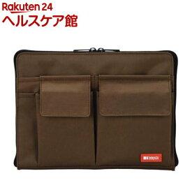 リヒトラブ バッグインバッグ 茶 A-7553-9(1コ入)