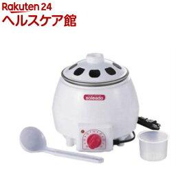 ソレアード 電気おかゆ鍋 SO-109(1台)【ソレアード】