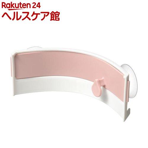 レイエ パコン!としまるごみ袋ホルダー ピンク LS1517PI(1コ入)【レイエ(leye)】