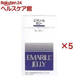 佐藤製薬 エマリール ゼリー(3g*12包入*5箱セット)【sato(サトウ製薬)】