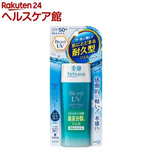 ビオレ UVアクアリッチウォータリージェル(90mL)【ビオレ】