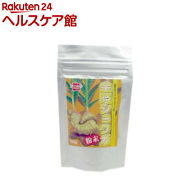 金時ショウガ 粉末(50g)【健康フーズ】