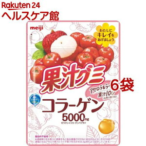 果汁グミ コラーゲン アセロラ&ライチ(68g*6袋セット)【果汁グミ】