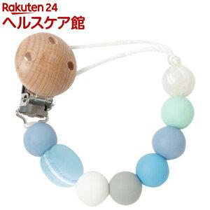 Clovis Baby おしゃぶり・歯固めホルダー マカロンラムネ(1個)