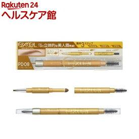 エクセル パウダー&ペンシルアイブロウEX PD08 ハニーブラウン(1コ入)【エクセル(excel)】