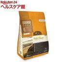 アカナ ワイルドプレイリーキャット(1.8kg)【アカナ】