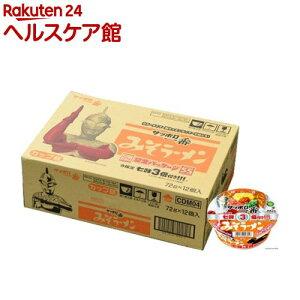 【訳あり】サッポロ一番 みそラーメン 七味3倍付き ウルトラマンパッケージ(12個入)【サッポロ一番】