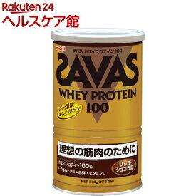 ザバス ホエイプロテイン100 リッチショコラ味(378g(約18食分))【ザバス(SAVAS)】