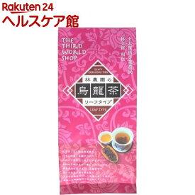 林農園の烏龍茶リーフタイプ(70g)【第3世界ショップ】