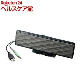 サンワサプライ USB電源サウンドバースピーカー ブラック MM-SPL11UBK(1台)【サンワサプライ】