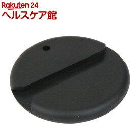 SK11 ライングリップ DVC-LG75(1個)【SK11】