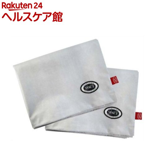 NEWスペース暖断熱カーテン ストップ温暖化 100×180(2枚組入)【スペース暖シート】