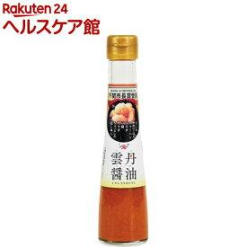 雲丹醤油(うにしょうゆ)(120ml)【やまみうに】