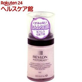 レブロン フォトレディ プライマー 02 カラー コレクティング プライマー(27ml)【レブロン(REVLON)】