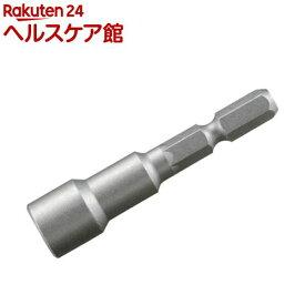 リョービ ドライバ用ソケットビット 6741261 M4(1個)【リョービ(RYOBI)】