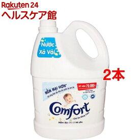 コンフォート 柔軟剤 センシティブスキン(3.8L*2コセット)【コンフォート(Comfort)】