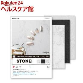 エレコム 背景シート インスタ映え 大理石 A3 簡易レフ板付 DGA-BPA307(6枚入)