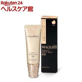 資生堂 マキアージュ パーフェクトマルチベース BB ライト(30g)【マキアージュ(MAQUillAGE)】